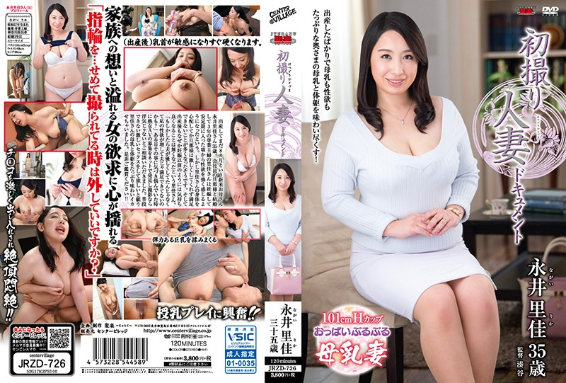 JRZD-726 First Shooting Wife Document Rika Nagai