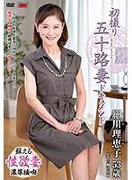 JRZD-730 First Shot Taken 50th Wife Document Document Riko Hosokawa