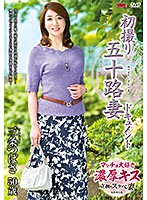 JRZD-846 First Taken Shoot Fifty-two Wife Document Sanjo Tsubasa