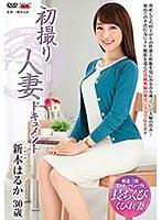 [JRZD-959] First Time Filming My Affair Haruka Araki