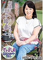 JRZE-003 First Shooting Fifty Wife Document Izumi Tabuchi