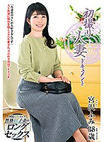 JRZE-024 First Shooting Married Woman Document Fumi Miyazawa