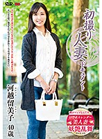 JRZE-029 First Shooting Married Woman Document Rumiko Kawagoe