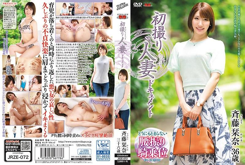 https://pics.dmm.co.jp/mono/movie/adult/h_086jrze072/h_086jrze072pl.jpg