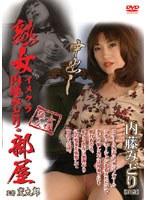 YUBA-03 - 熟女イメクラ 内藤みどりの部屋  - JAV目錄大全 javmenu.com