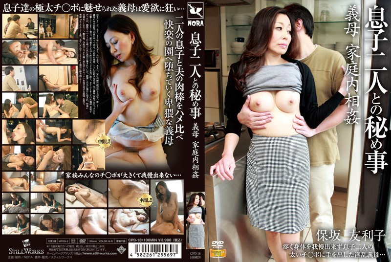 Real Homemade Mother And Son Incest Free Incest Jav