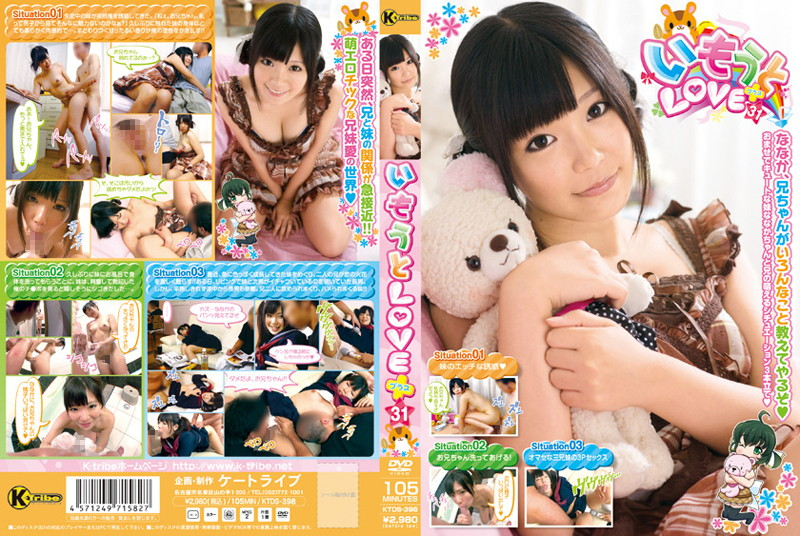 KTDS-398 LOVE Sister Plus 31
