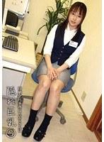 印刷会社事務員ひかりさんは隠れ巨乳 5