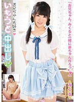 [KTDS-608] The Ru 25 Asahina Sister Out In