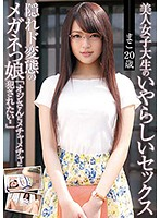 KTR-018 Unpleasant Sex With A Beautiful Girls College Student