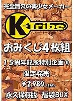 ケートライブおみくじ4枚組II KTRA-142画像