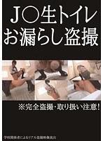 SPYE-069 J ● Raw Toilet Peeing Voyeur