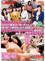 EQ-394 Unyielding Single Father!At A Meeting At The PTA, The Man Sympathized With Me For A Long Time Just Because I Was Alone With My Wife?Today My Mom Is Aggressively Approaching Myself!Haru Megami SEX From Runaway From Daytime!