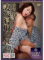 NSPS-057 True Story Was Submitted Wife Netora