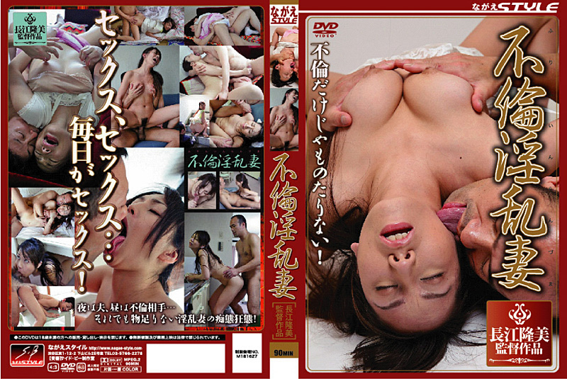 SBNS-013 Nasty Wife Affair