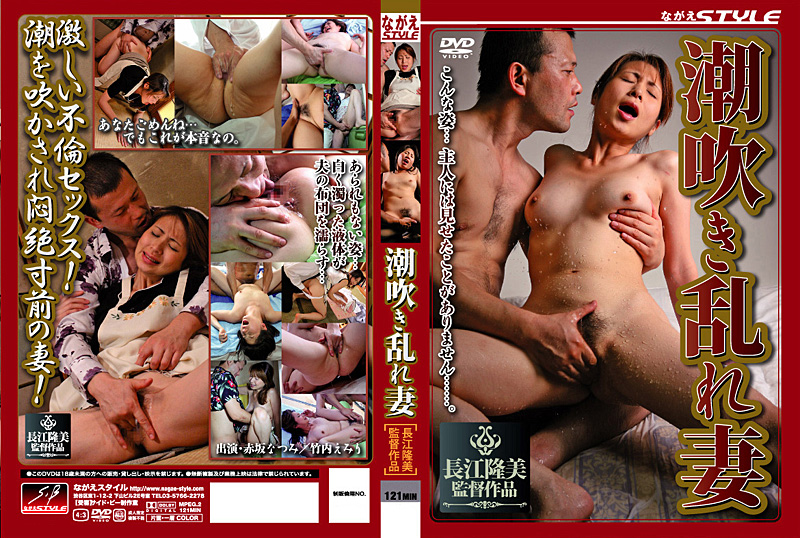SBNS-026 Disturbed Wife Squirting