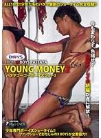 パタヤゴーゴーボーイズショー YOUNG MONEY 2