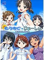 h_107npg264 もうすぐ・じゅーしぃなかよしセット(DVDPG)
