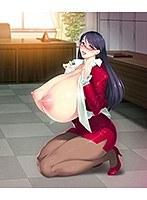 爆乳催眠女教師(DVDPG)