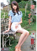 [ARBB-031] Meat Urinal Collection (Meat This) My Meat Urinal Ten Cuckold About Seven Unit Mad Emma's (A Pseudonym) Emma Mizuki