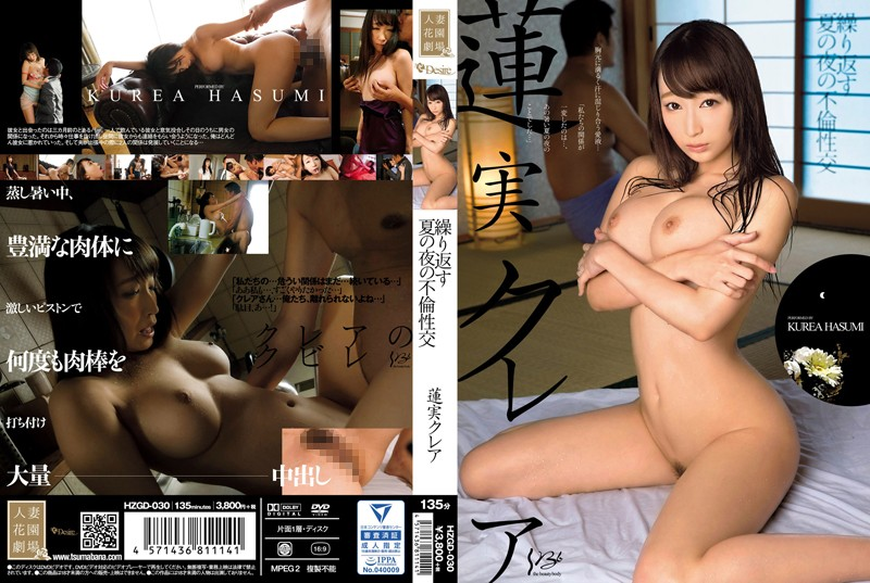 HZGD-030 Summer Night Of Infidelity Intercourse Hasumi Claire Repeated