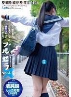 ブルセラX 制服限定美少女5時間 純情な10人の生むすめ清純編