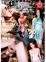 """GM-029 28cm Latin Cock To A Married Woman … Former Boxing Champ Japan """"Yuji Gomez"""" Has Opened A Massage Shop! """"Chinese Poster Girl Of The Restaurant, """""""" Nasty Rocket Boobs Wife, """""""" Thin Sensitive Busty Wife In The Body That Saw Gomez In The Magazine """"Monthly Erotic Gomez Vol.8"""