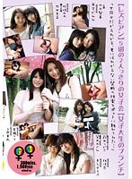 【5組のレズビアン】2人っきりの女子会【女子大生のブランチ】