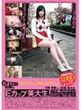 「お父さん、ごめんなさい。」川美優香さん20歳Eカップ美大生 新B級素人初撮り100