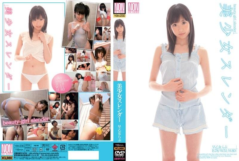 YSN-230 Slender Girl Love Saotome (Non) 2010-11-05
