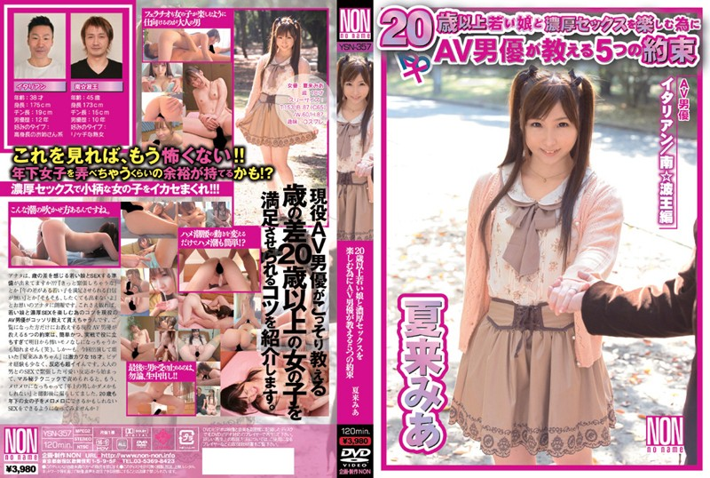 YSN-357 A Promise Of Summer To Try Next Five AV Actor Taught To Enjoy Sex And Deep Young Girl Over The Age Of 20