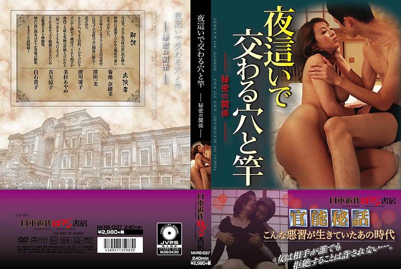 白石貴子 菊池奈緒美 熟女 強姦