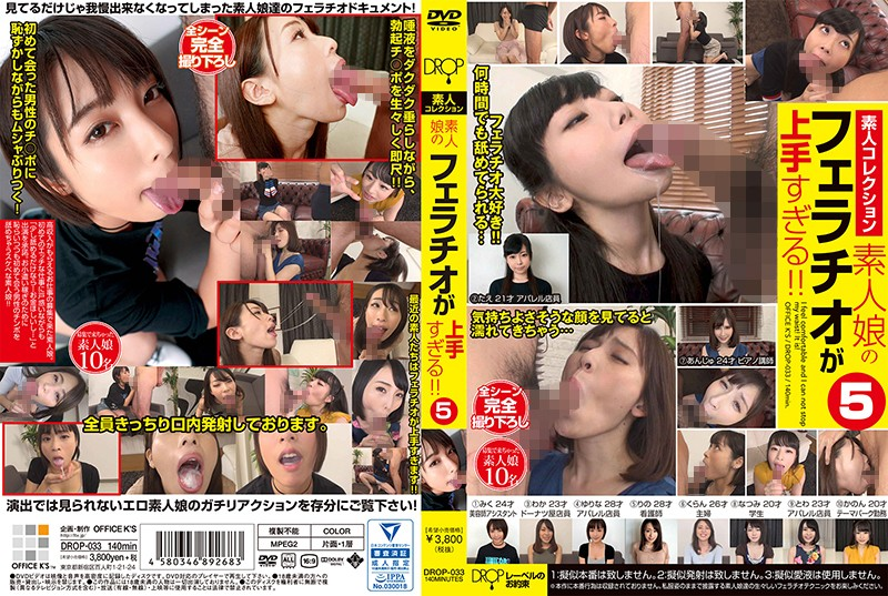 DROP-033 Amateur Girls Blowjob Is Too Good! ! Five
