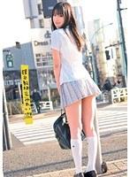 UPSM-049 Kazuha Mirei - The New Girl's An Escort