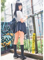 UPSM-079 Saotome Rabu - Transfer Student Compensated Dating Love