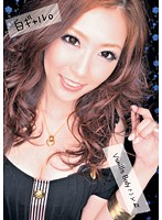 UPSM-095 Amamiya Kotone - I Can Vanilla Body