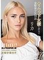 ハリウッド女優を夢見る金髪美少女18歳 AVデビュー リカ