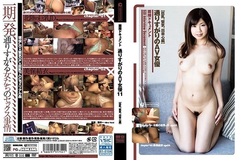 HMNF-054 Interview Document Following AV Actress 11 Big Tits, Firmness, Rewarding
