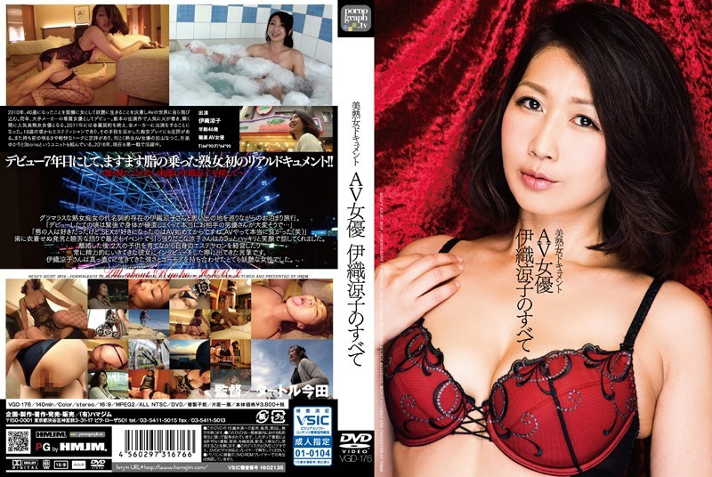 VGD-176 Yoshijuku Woman Document AV Actress Ryoko Iori All