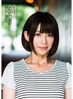 VGD-179 今日、あなたの妻が浮気します。 藍川美夏
