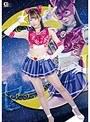美少女戦士セーラーI 〜暗号名はIST〜