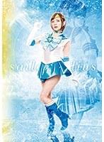 美少女戦士セーラーメリウス-闇に染まりし水の星- GHLS-72画像