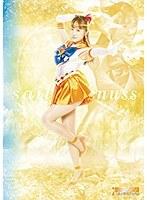 美少女戦士セーラーウェヌス-黄金の星は二度堕つ- GHLS-74画像