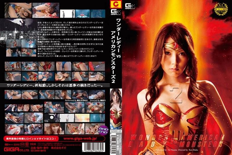 [GOMK-69] Wonder Lady VS American Monsters 2