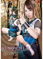 GOMK-74 KUNOICHI-Nin - Six Sound Use Sound Kizaki Mika