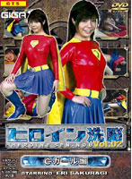 TBW-02 Girl Guide Brainwashing VOL.2 C Heroine
