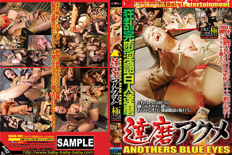 DDAB-001 Acme Dharma ANOTHERS BLUE EYES