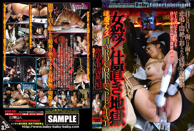 DDHS-001 Killing A Woman! Acme Key HARDCORE-SPECIAL Dharma Hell Punishment