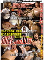 SUPER JUICY AWABI SEASON II 狂い泣く女子校生残酷哀歌 歪んだ公式が導く闇事件 狂った愛の生け贄受験生 Vol.11 (DOD)