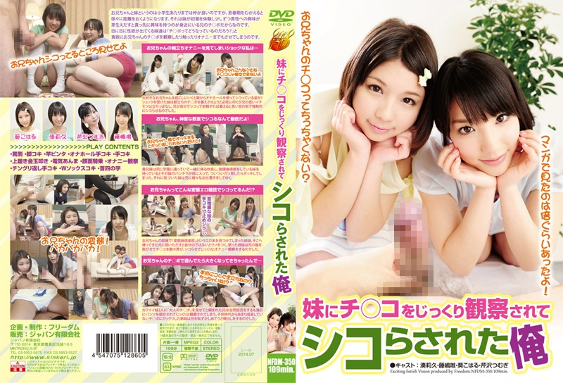 NFDM-350 I It Is Sikora Been Observed Carefully Ji ‰Ñ Co-sister